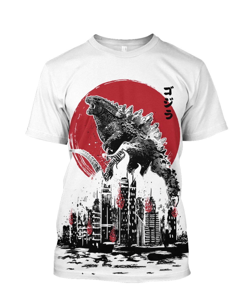 (3D) Godzilla 1